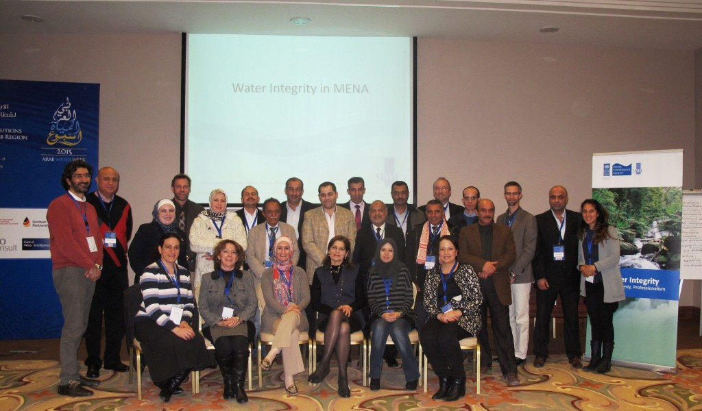 201501_DeadSea_WI-MENA_Group_Photo