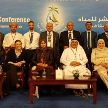 AWARENET organized Session on Water Regulatory Agencies during the 12th WSTA Gulf Water Conference in Manama, Bahrain, 28-30 March 2017