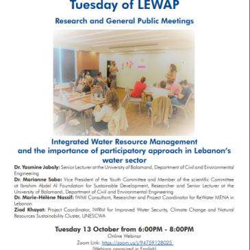 IWRM & the importance of participatory approach in Lebanon's water sector