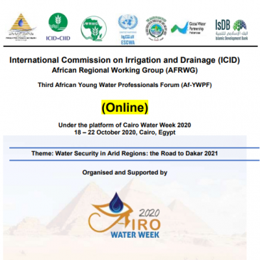 Third African Young Water Professional Forum (Af-YWPF)  – Cairo Water Week